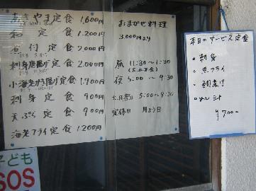 akiyama0808-3.jpg