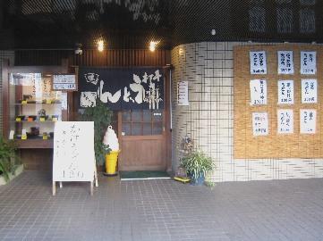 awajiya0812-1.jpg