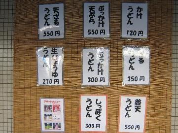awajiya0812-2.jpg