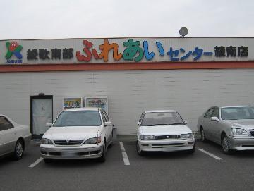 ayagawasoba0902-1.jpg