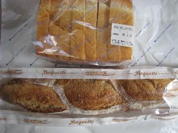 bakeryshop0902-3.jpg
