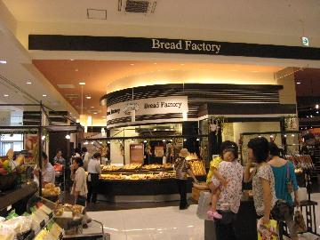 breadfactory0808-1.jpg