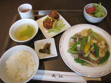 長江金子店