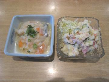 fujinoyasyokudo0901-3.jpg
