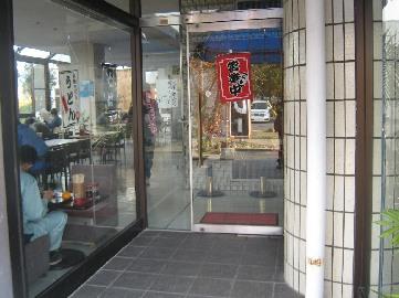 furusato-asahisinmati0812-3.jpg