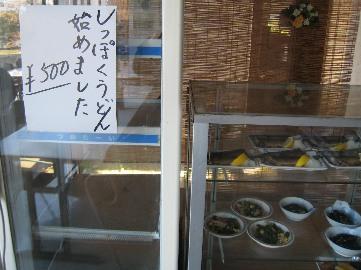 furusato-asahisinmati0812-5.jpg