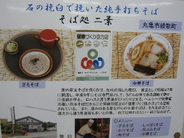 futaba0902-3.jpg
