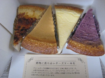 gateauyoshida0809-7.jpg