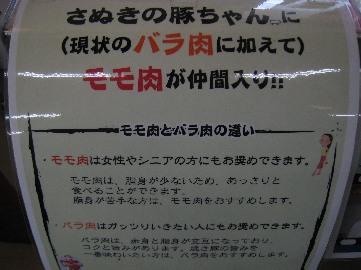 genpeinosatomure0812-1.jpg