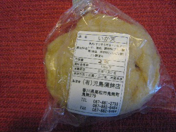 greenpiaokamoto0809-2.jpg
