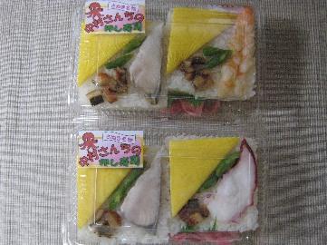 hamakaidomatuyama0809-2.jpg