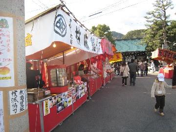 hatumode0901-1.jpg