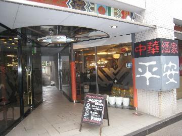 heiankakuhiroba0901-1.jpg
