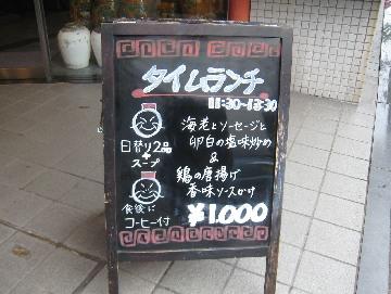 heiankakuhiroba0901-2.jpg