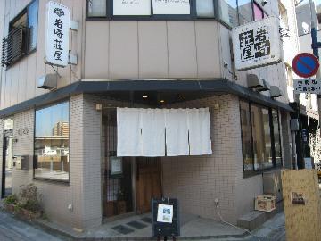 iwasakisoya0812-1.jpg
