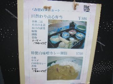 iwasakisoya0812-2.jpg