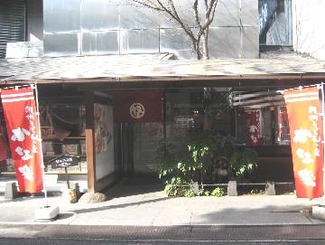 kanaizumikonya0901-1.jpg