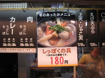 kanaizumikonya0901-2.jpg