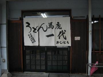 kasimura0809-1.jpg