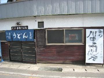 kawanaka0808-1.jpg