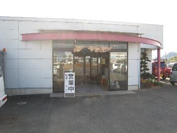 kazuki0812-1.jpg