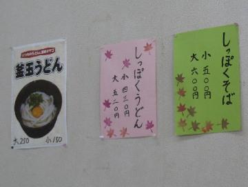 kazuki0812-2.jpg