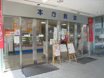 kentyosyokudo0901-1.jpg