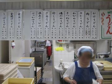 kentyosyokudo0901-3.jpg