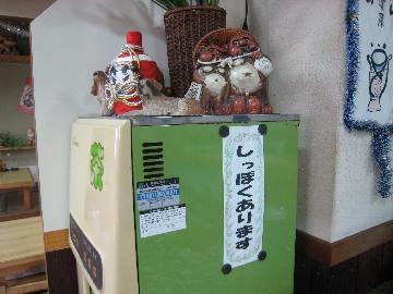kitayama0901-4.jpg
