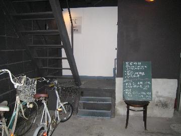 kotokoto0809-2.jpg