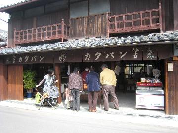 kumaoka0903-1.jpg