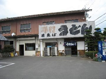 maeba0809-1.jpg