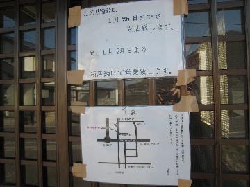 maidomaido0901-1.jpg
