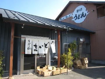 maidomaido0902-1.jpg