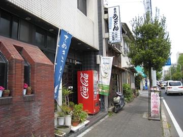 maruyama0904-1.jpg