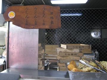 maruyama0904-2.jpg