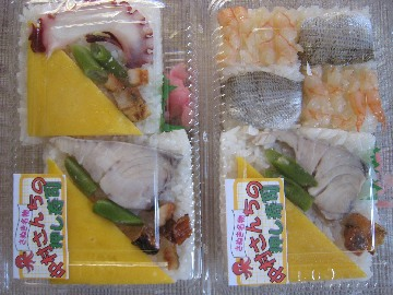 matuyamasantyoku0901-3.jpg