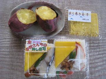 matuyamasantyoku0903-1.jpg