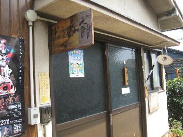 miharaame0809-1.jpg