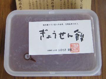 miharaame0809-4.jpg