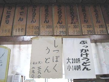 miki-mikityo0809-3.jpg