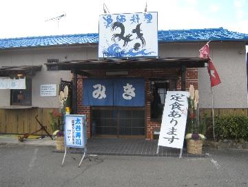 miki-ryosiryori0901-1.jpg