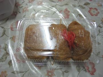 三嶋製麺所(坂出市)