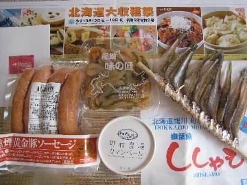 mitsukoshihokkaido0810-7.jpg