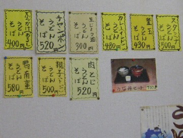 miyosi0810-3.jpg