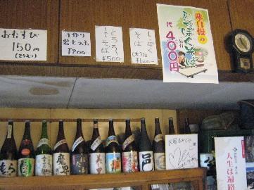 momijiya0810-2.jpg