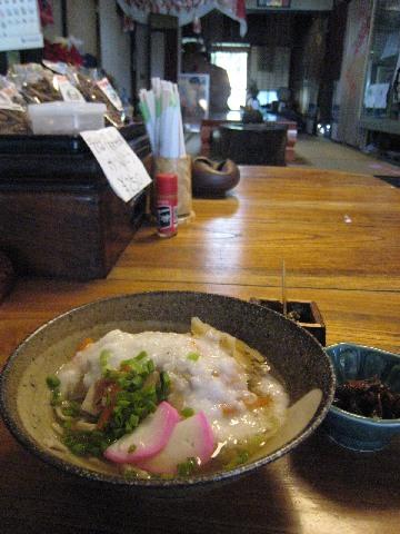 momijiya0810-3.jpg