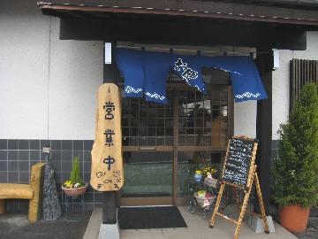 nagomiya0903-2.jpg