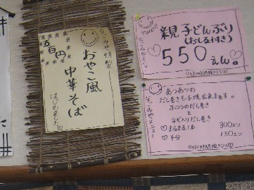 nagomiya0903-5.jpg
