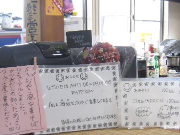 nagomiya0903-6.jpg